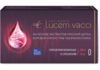 Lucem vacci для женской фертильности