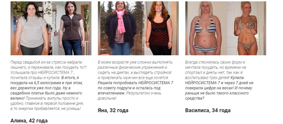 результаты до и после применения