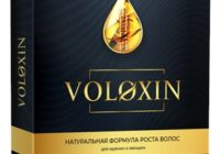 Voloxin против выпадения волос