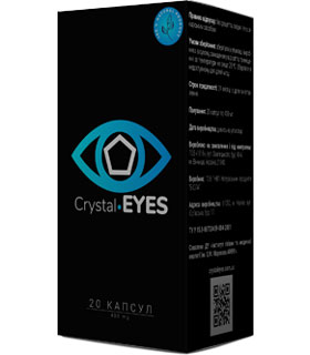 Crystal Eyes капсулы для глаз