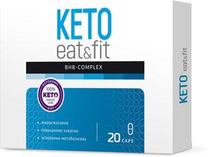 капсулы Keto Eat&Fit